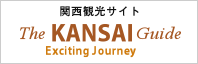 the Kansai Guide
