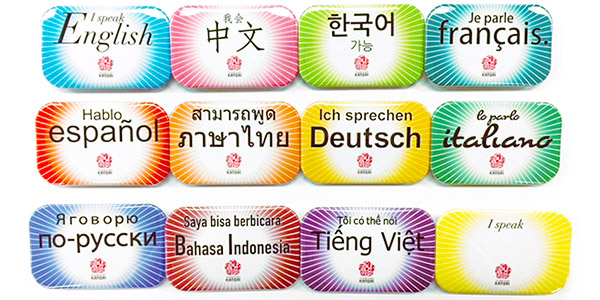 外国語話せます!関西おもてなしバッジ」の配布について