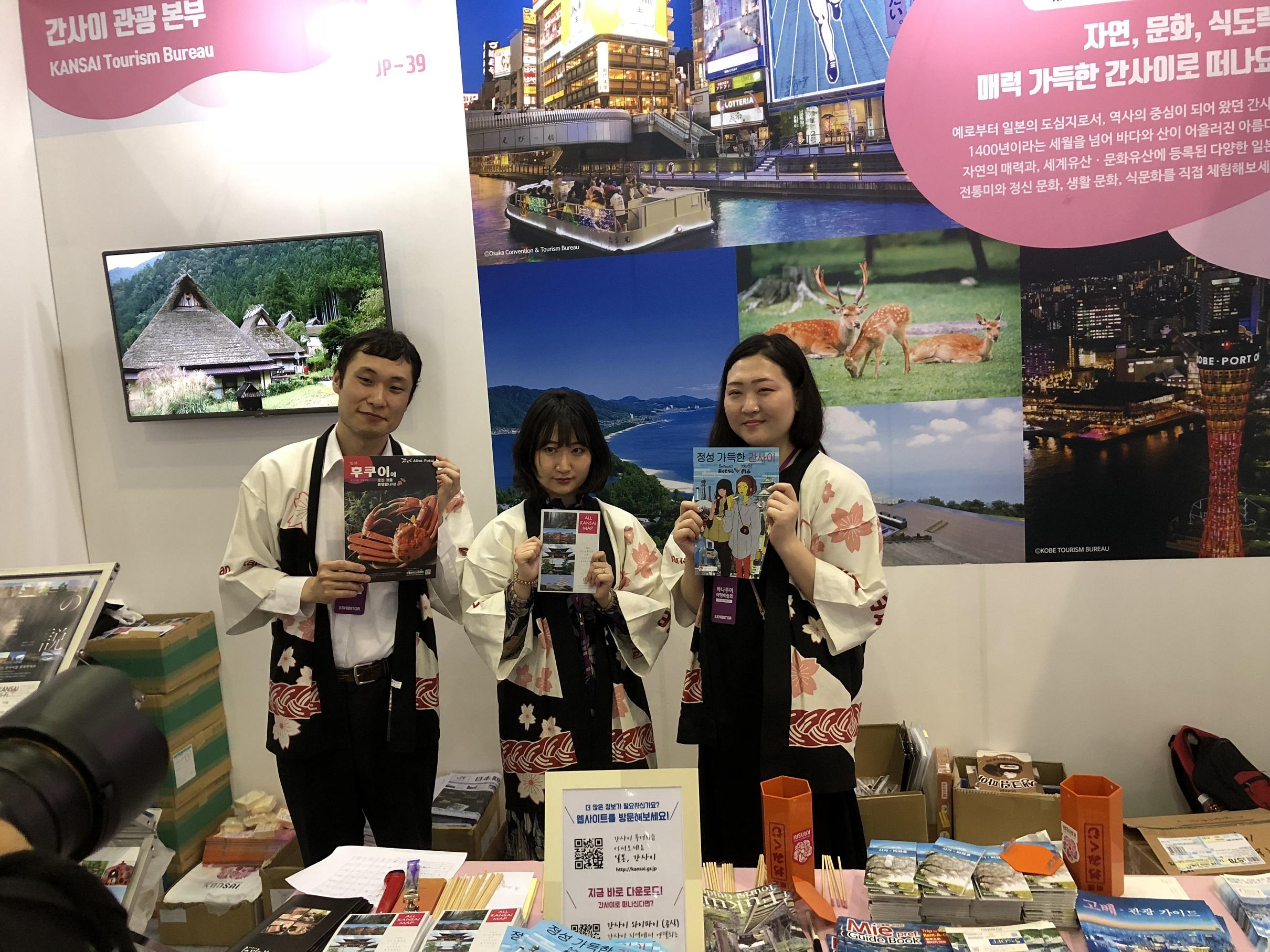 韓国・ハナツアー旅行博覧会でのプロモーションを実施しました