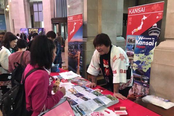 英国Visit Japan RWC2019セミナーでのKANSAI プロモーションを実施しました