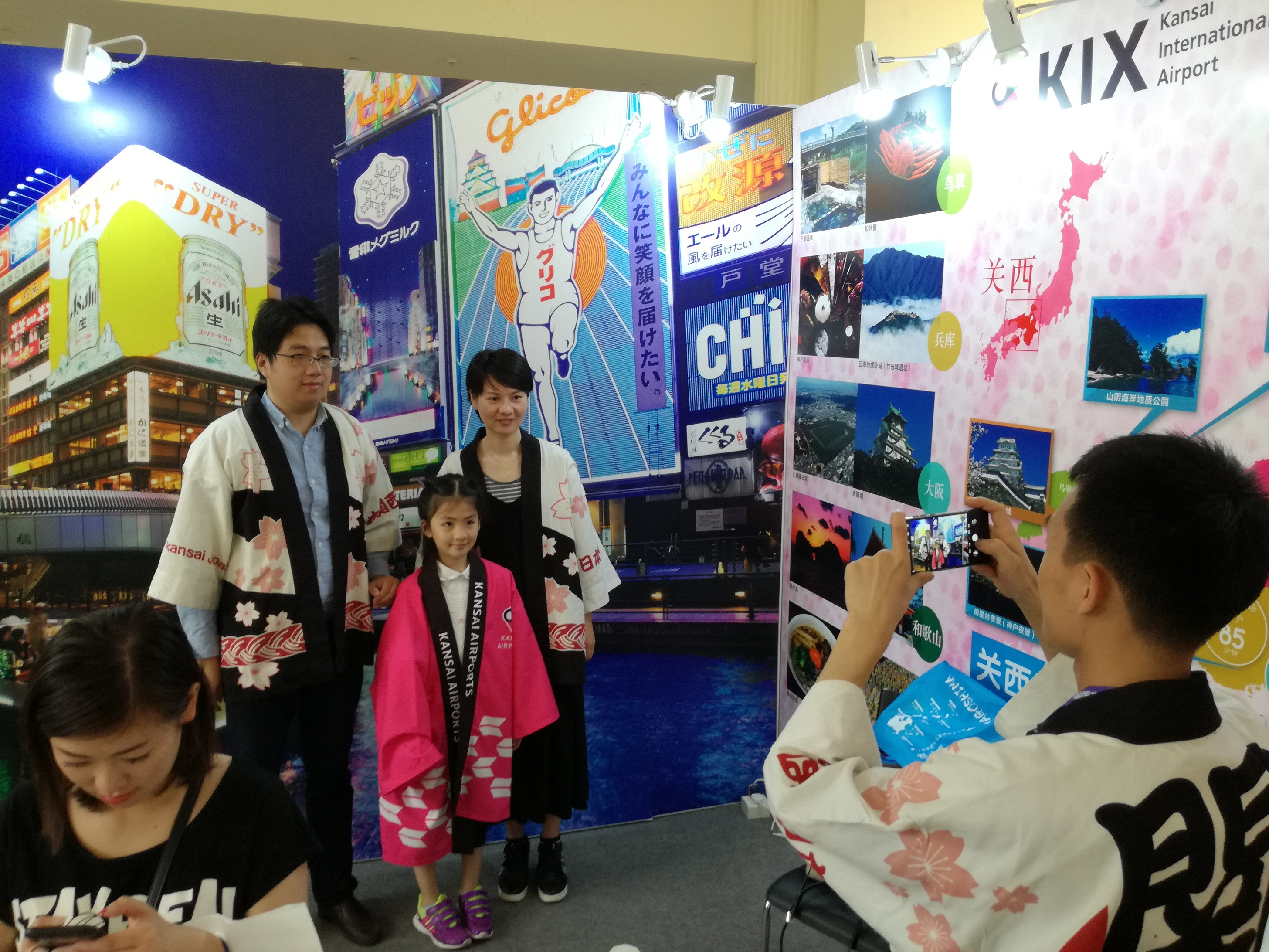 上海世界旅行博覧会(WTF2018)でのKANSAI プロモーションを実施しました SNS発信イベント(道頓堀)