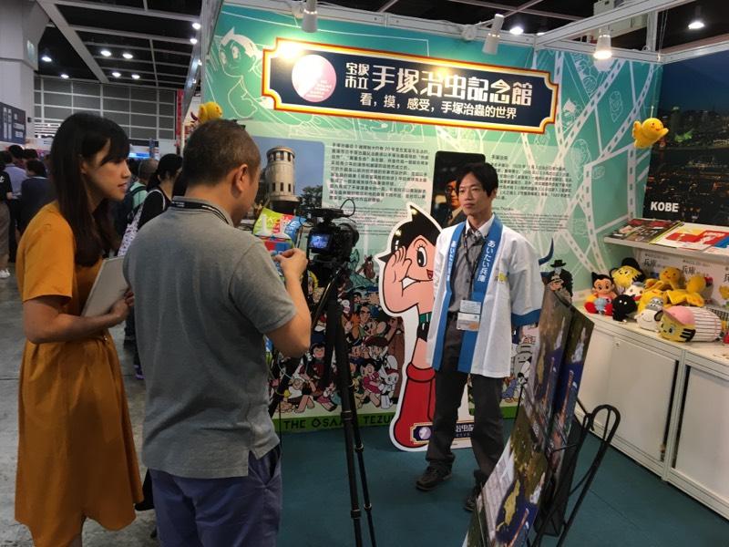 「第29回香港ブックフェア」で プロモーションを実施しました