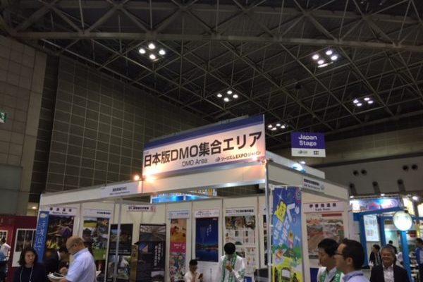 「ツーリズムEXPOジャパン2018」および「VISIT JAPAN Travel & MICE Mart2018」に出展しました