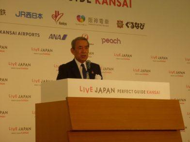 日本最大級の訪日外国人向け観光情報サービスの関西版「LIVE JAPAN PERFECT GUIDE KANSAI」記者発表会を開催 挨拶する松本正義理事長