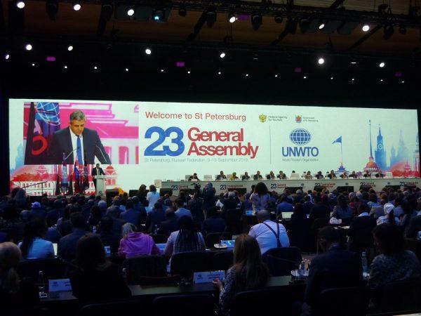 国連世界観光機関(UNWTO)に加盟、ロシアでの総会に参加しました