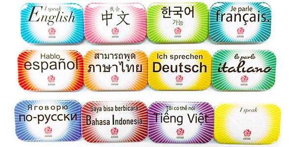 「外国語話せます!関西おもてなしバッジ」の配布について<br>※2019年9月より新たに5言語(ドイツ語・イタリア語・ロシア語・インドネシア語・ベトナム語)を追加しました