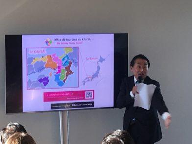 関西広域連合による「フランス・英国向けトッププロモーション」に参加しました 当本部の東井専務理事によるプレゼンテーション
