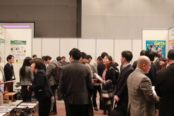 「第3回関西インバウンド交流会」出展者を募集しています
