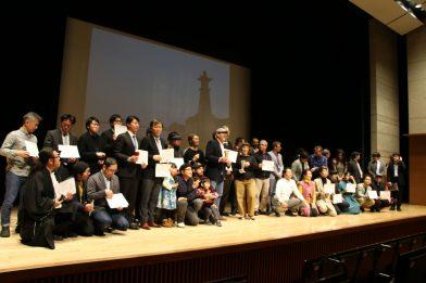 「第2回日本国際観光映像祭」にて当本部制作の動画が最優秀賞を受賞しました