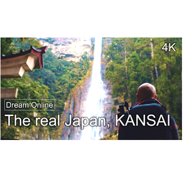 第3回日本国際観光映像祭にて当本部の動画が国内外3賞を受賞 ~国際部門は南オーストラリア作品に次いで2位、日本部門は優秀賞及び特別賞を受賞~