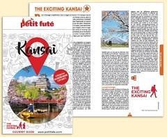 THE EXCITING KANSAI ~関西を8つのルートでブランディングし、インバウンド再興に備えます 「Petit Futé Kansai」