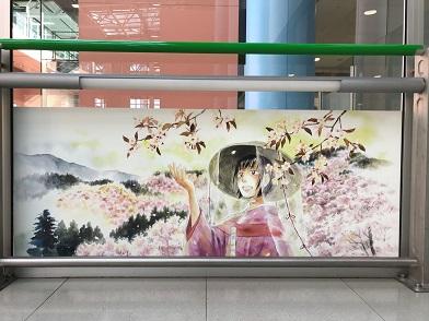 文化庁主催の文化発信プロジェクト「CULTURE GATE to JAPAN」 関西国際空港で8人の人気マンガ家による作品を展示 「巡礼の道(紀伊半島)」