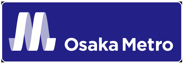 大阪市高速電気軌道株式会社